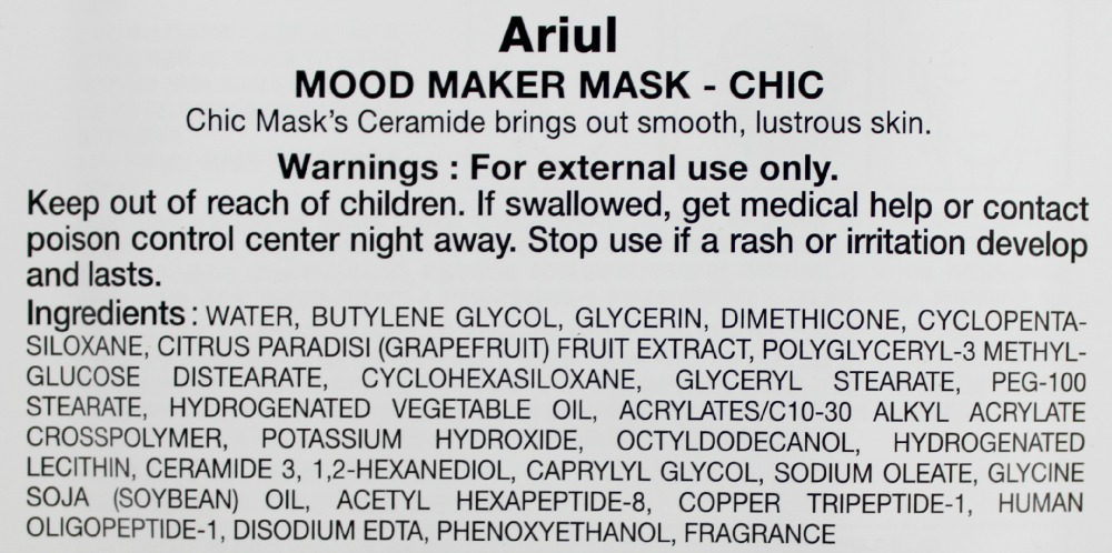 ARIUL NOBODY KNOWS WHY I'M SO CHIC SHEET MASK ingredients English