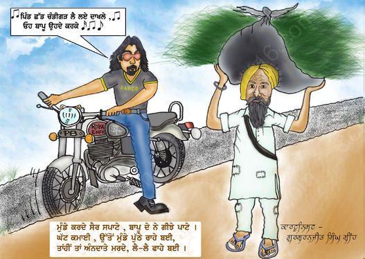 : Funny Punjabi Jokes, Punjabi Jokes, Funny Panjabi SMS, Short Jokes ...