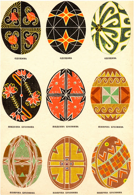 diseños decoración huevos de Pascua Ucrania pysanka. Ukrainian Easter decorated eggs