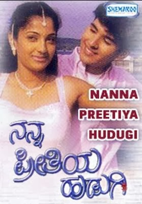 Nanna Preethiya Hudugi (2001) Kannada Movie Mp3 Songs Download