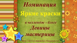 Мои ДОСТИЖЕНИЯ)))