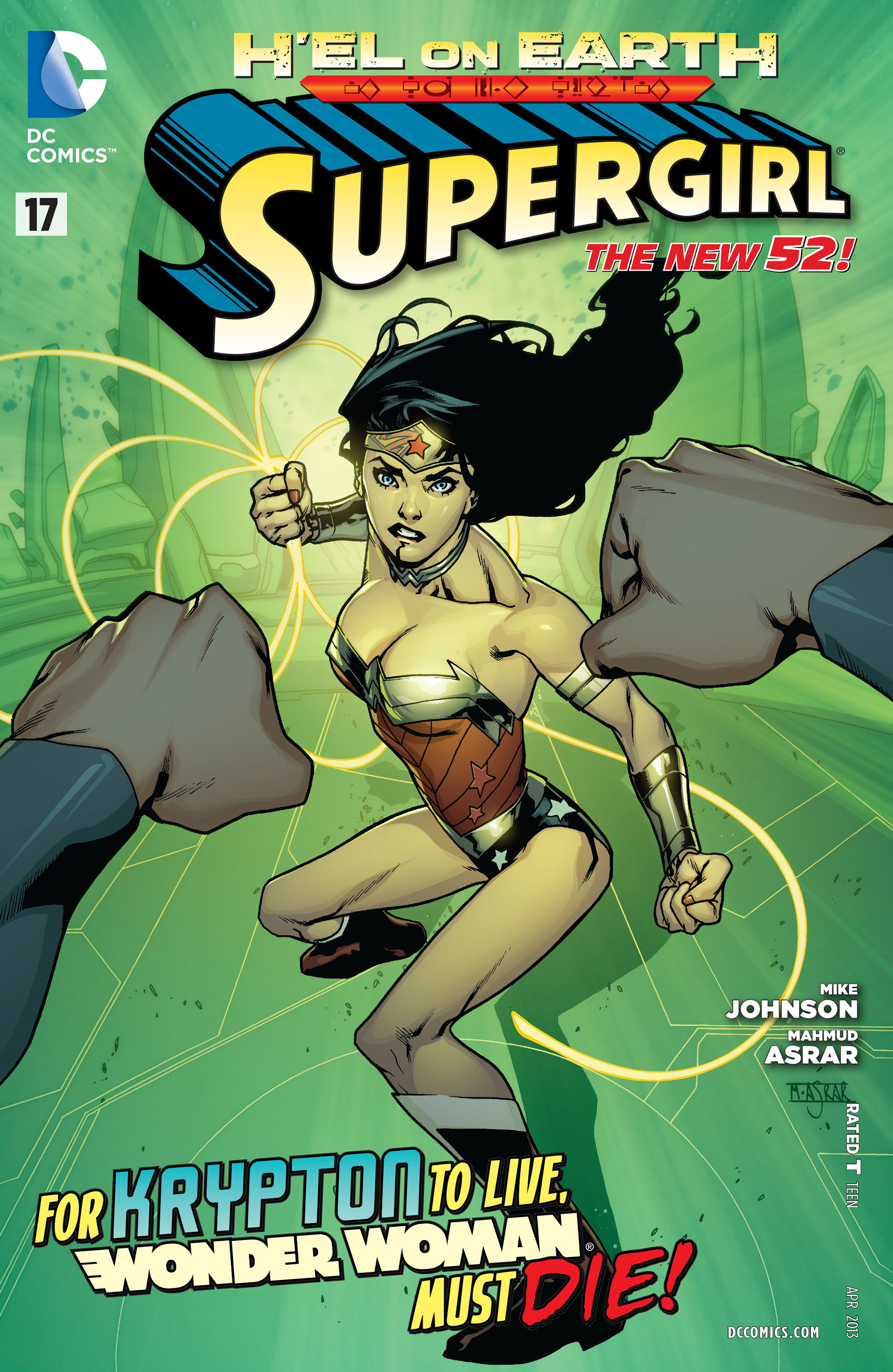 Supergirl (2011) Issue #17 #19 - English 1