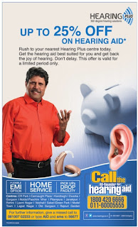 Up to 25% offer on hearing AID* @ Hearing Plus Delhi