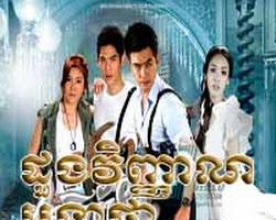 [ Movies ] ปางเสน่หา [ 187 END ] - Khmer Movies, - Movies, Thai - Khmer, Series Movies - [ 376 part(s) ]