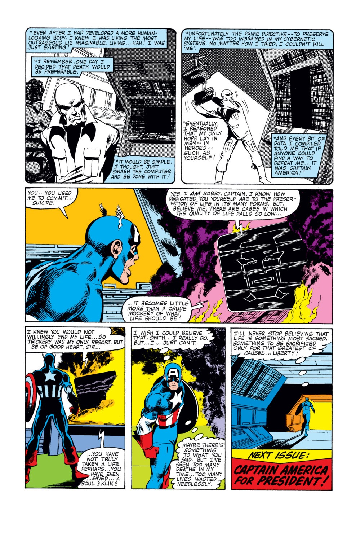 Captain America (1968) Issue #249 #164 - English 18