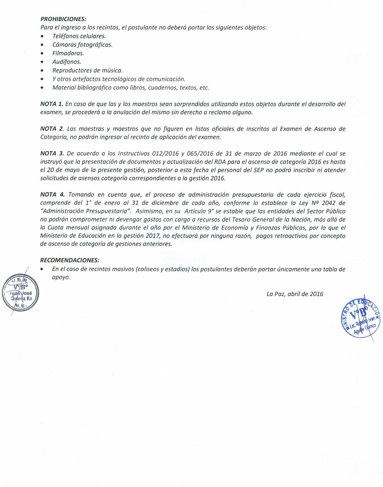 Solo profes de primaria bolivia convocatoria ascenso de for Convocatoria docentes 2016 ministerio de educacion