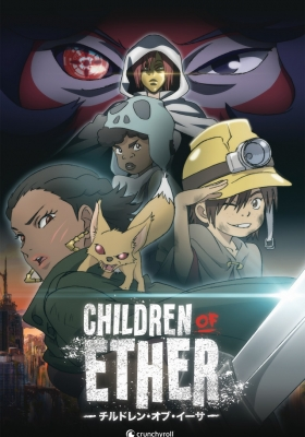 Children of Ether (Dub)