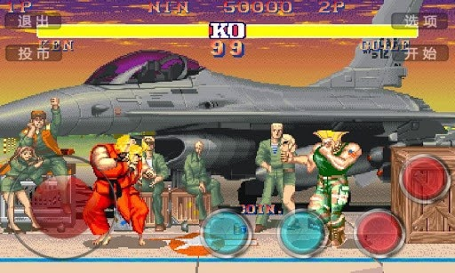 Non-Official Street Fighter II for Android Game Download,