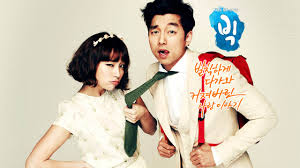 The Big One February 24 2017 SHOW DESCRIPTION: Gil Da-ran (Lee Min-jung) is a struggling substitute teacher trying to get her certificate. She is engaged to a kind and handsome […]