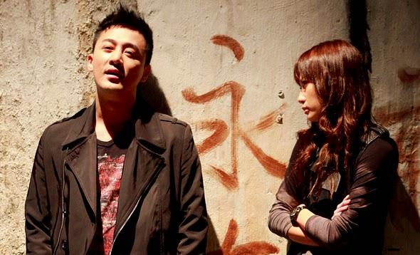 raymond lam and kate tsui relationship