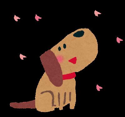 お花見のイラスト「犬」