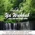 Allhamdulillah, Mujur Ada Ya Wahhab