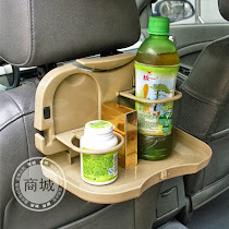 CAR TRAY NORMAL SIZE