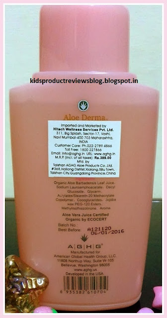 Aloe Derma Extra Gentle Baby Bath and Shower Gel Review