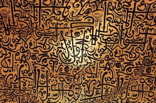 Wahabi dan Efek Negatifnya pada Dunia Islam
