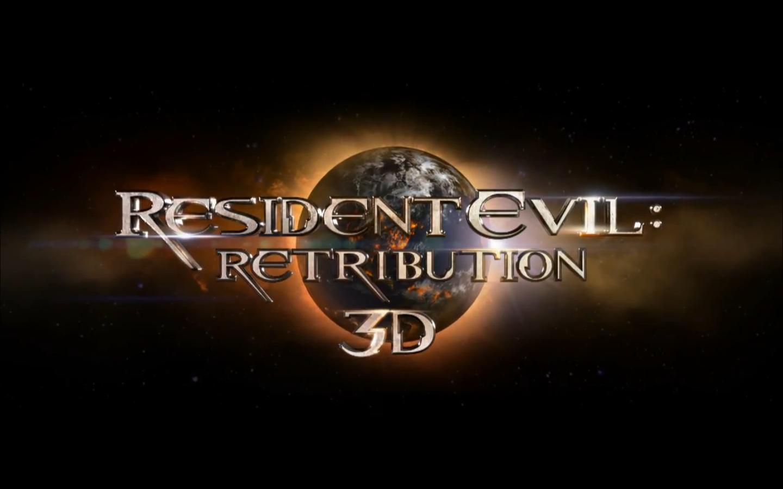 Resident Evil 5: Retribution (Resident Evil Begins) Resident+Evil+Retribution+3D+
