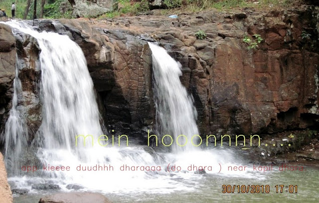 Dhaun Dhar Waterfalls, Jabalpur, MP