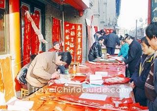 Writting Spring Festival Scrolls