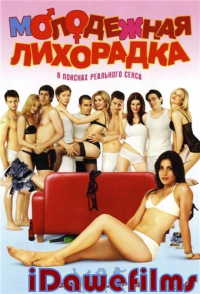 polnometrazhnie-porno-filmi-s-perevodom-marka-dorselya