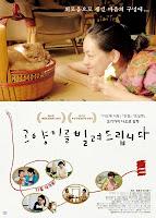 rent-a-cat rentaneko 2012 movie poster