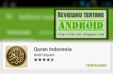 Ikon aplikasi al-Quran terjemah Indonesia - Aplikasi quran untuk android terjemah bahasa indonesia disertai audio murottal (rev-all.blogspot.com)