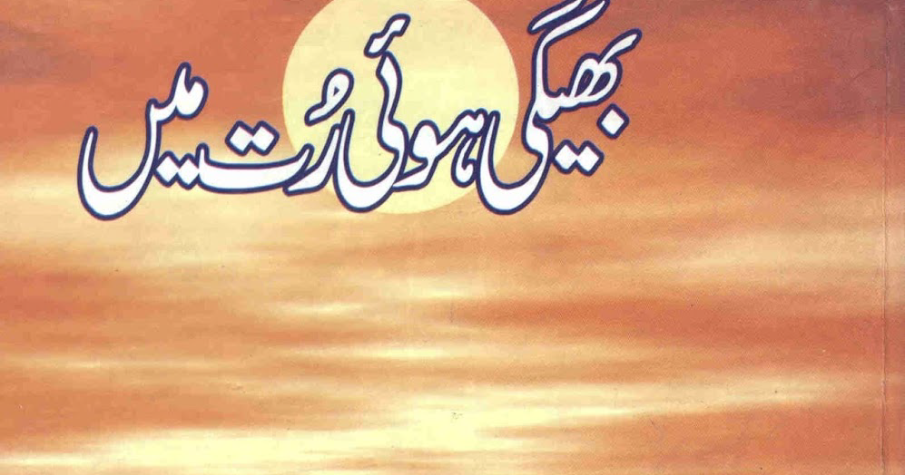 mein kampf in urdu pdf free download