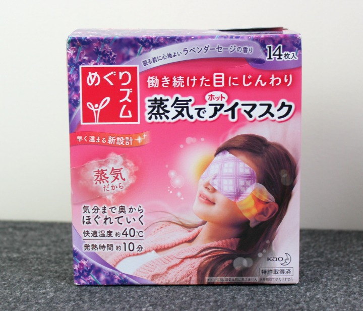 Kao MegRythym Steam Eye Masks lavender sage