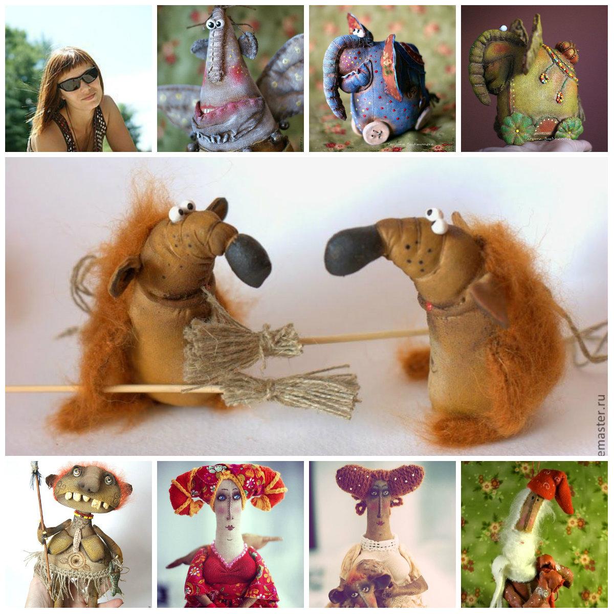 Татьяна Бушманова куклы и угрушки