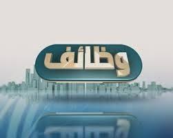 كلية طب الأسنان بالرباط: مباراة توظيف 5 مقيمين طب أسنان