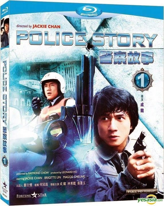 Police Story (1985)