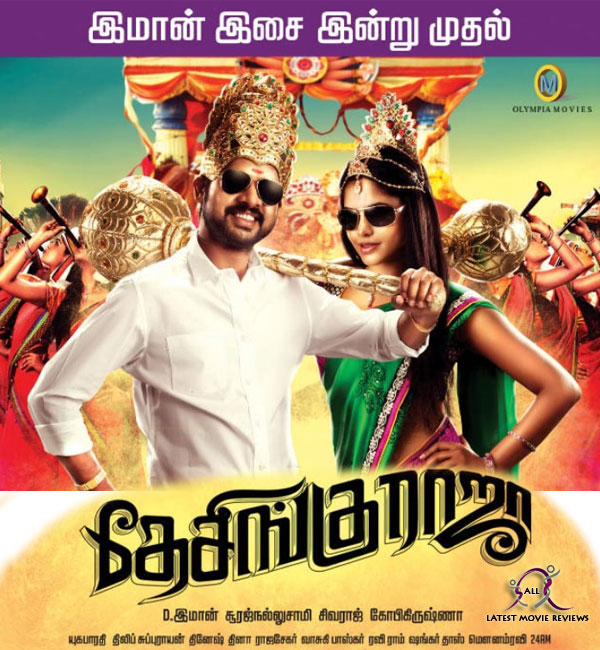 Watch Desingu Raja Full Movie Video Songs Official HD Watch Online For Free