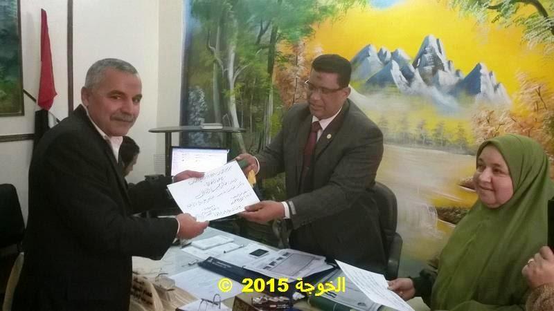 عصام احمد السيد سلام, عصام سلام, مدير عام ادارة بركة السبع التعليمية