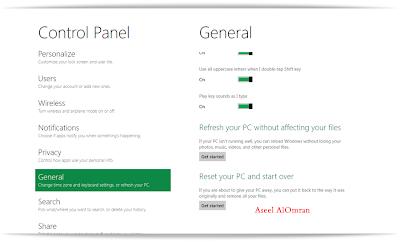 Windows 8 Aseel AlOmran9 كل ما يخص نظام ويندوز Windows 8 ( تحميل وتثبيت ، مراجعة بالصور والفيديو ، مصادر )