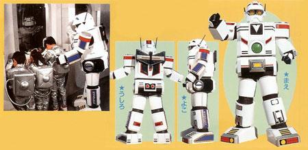 Chikyu Sentai Fiveman Robot Arthur G6