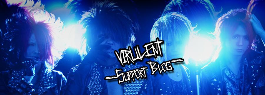 Virulent Support Blog
