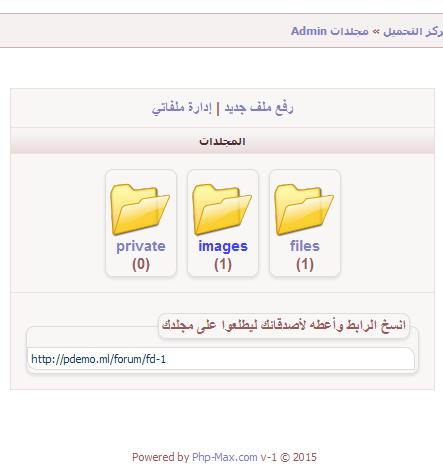 upload_center_folders