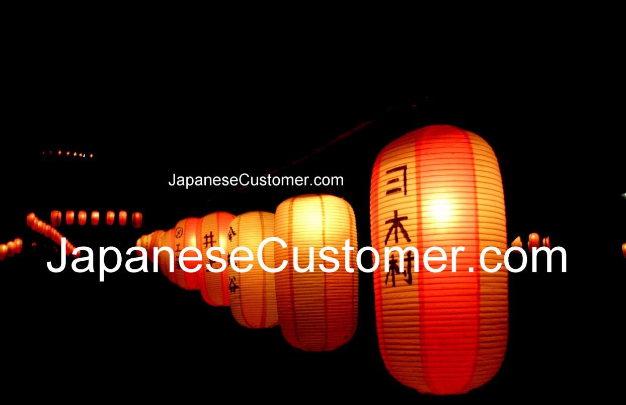 Japanese lanterns Copyright Peter Hanami 2005