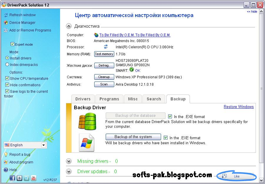 Download Driverpack Solution 2012 Multilanguage Free ...