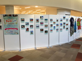 H.I.S.(エイチ・アイ・エス)×チャイハネ 地球を旅するPHOTOコンテスト 受賞写真展 開催!