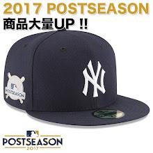 2017 POSTSEASON 記念パッチが付いたON-FIELDアイテムをアップ !!