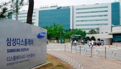Pabrik Layar Fleksibel Samsung Mulai Beroperasi