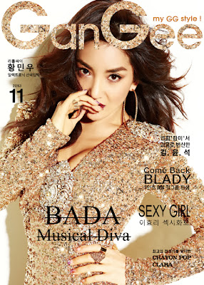 Bada - GanGee Magazine November Issue 2013