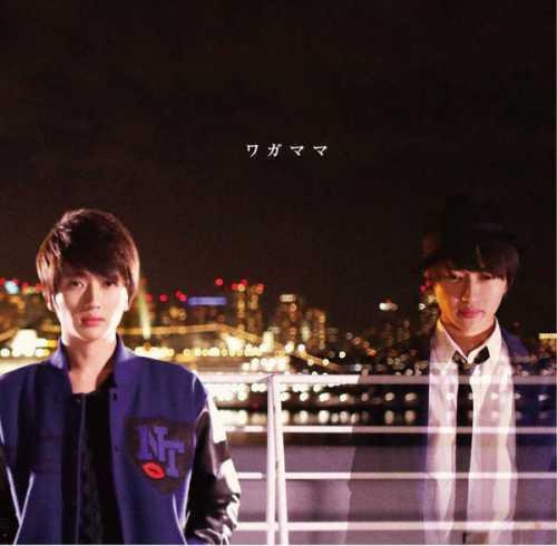 [MUSIC] Nissy(西島隆弘) – GIFT (2014.12.10/MP3/RAR)