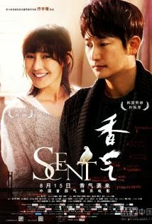 watch SCENT 2014 watch movie online streaming free watch movies online free streaming full movie streams