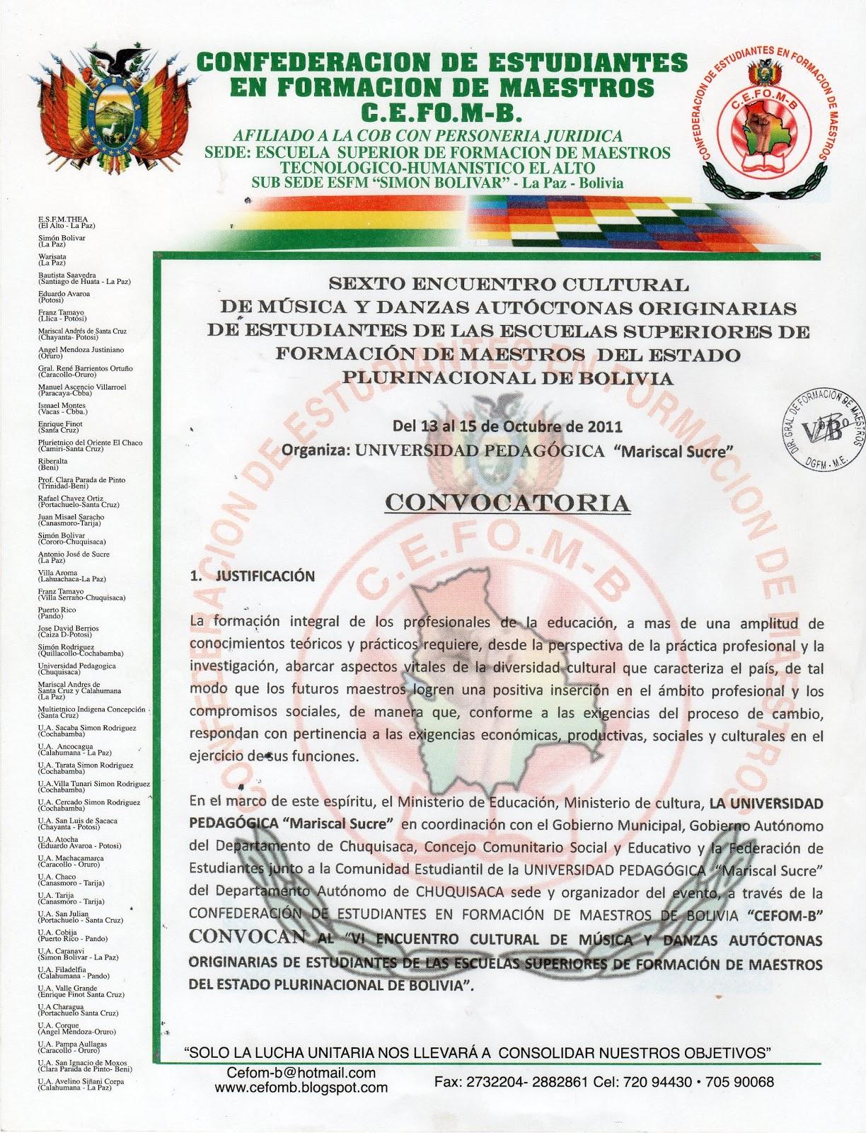 Cefom b bolivia confederaci n de estudiantes en formaci n for Convocatoria de maestros