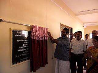 Vidyalaya ICT Centre Inaugurated