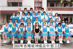 ♥ 2008' Jr3E ♥