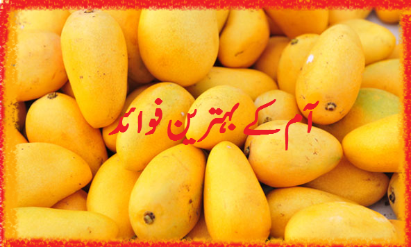 Mangoes Health Benefits