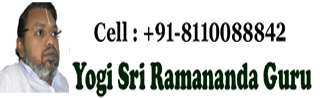 http://in.yogisriramanandaguru.com/2014/04/contactus_22.html