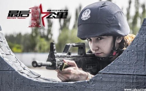 wanita cantik china angota militer | liataja.com